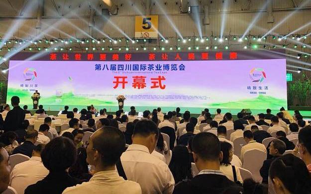 第八届四川茶博会开幕 川茶产业第一方阵亮相