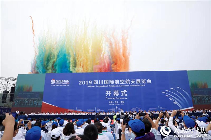 2019四川国际航空航天展览会开幕