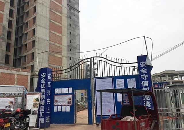 四川高县农民工欠薪后续:被拖欠工资已支付,涉事企业被立案查处