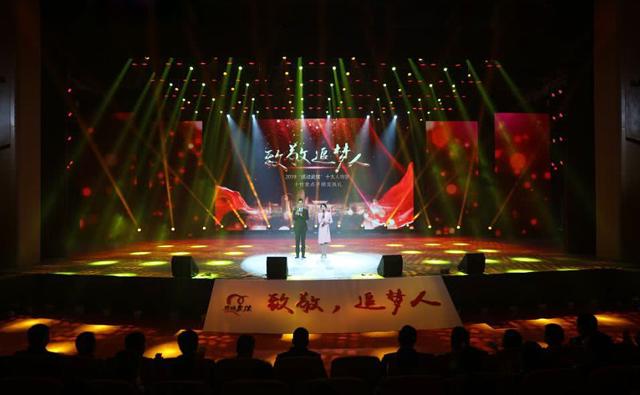 """""""致敬,追梦人""""2019年""""感动武侯""""十大人物评选揭晓"""