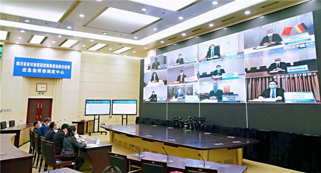 """四川网上推介医药健康产业 16个项目""""不见面""""签约59.8亿元"""