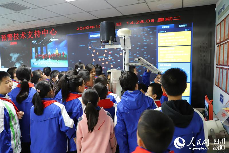 第31个国际减灾日 近百名小学生走进成都高新减灾研究所