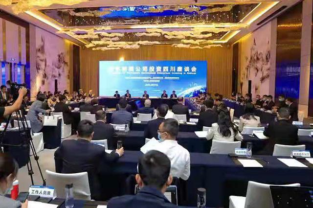 知名跨国公司投资四川座谈会在蓉召开 在川落户世界500强企业增至364家